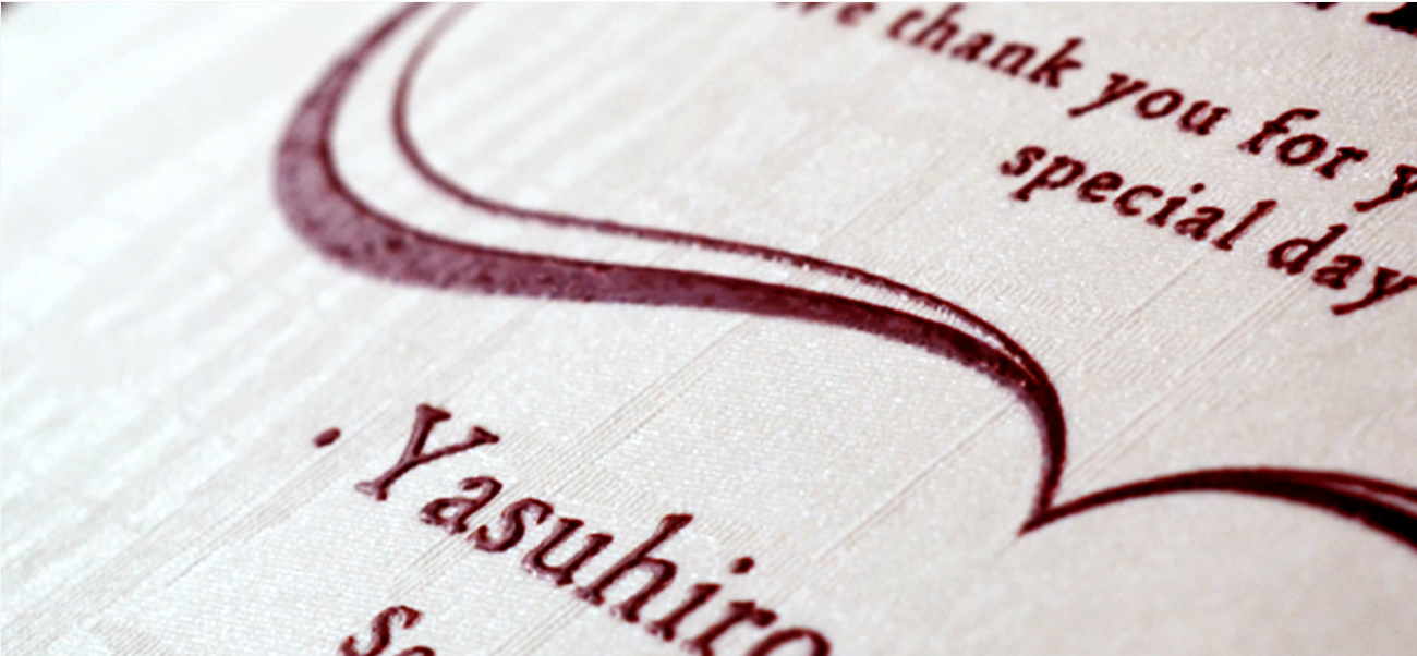 結婚式 招待状 席次表 エンボス印刷